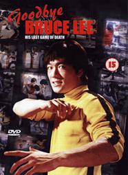 Goodbye Bruce Lee
